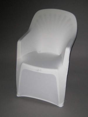 Lycra Arm Chair Cover White